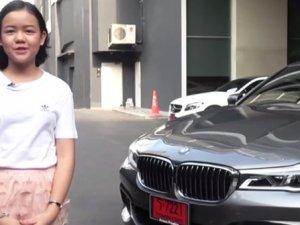 12 yaşındaki makyaj fenomeni kendine son model BMW aldı