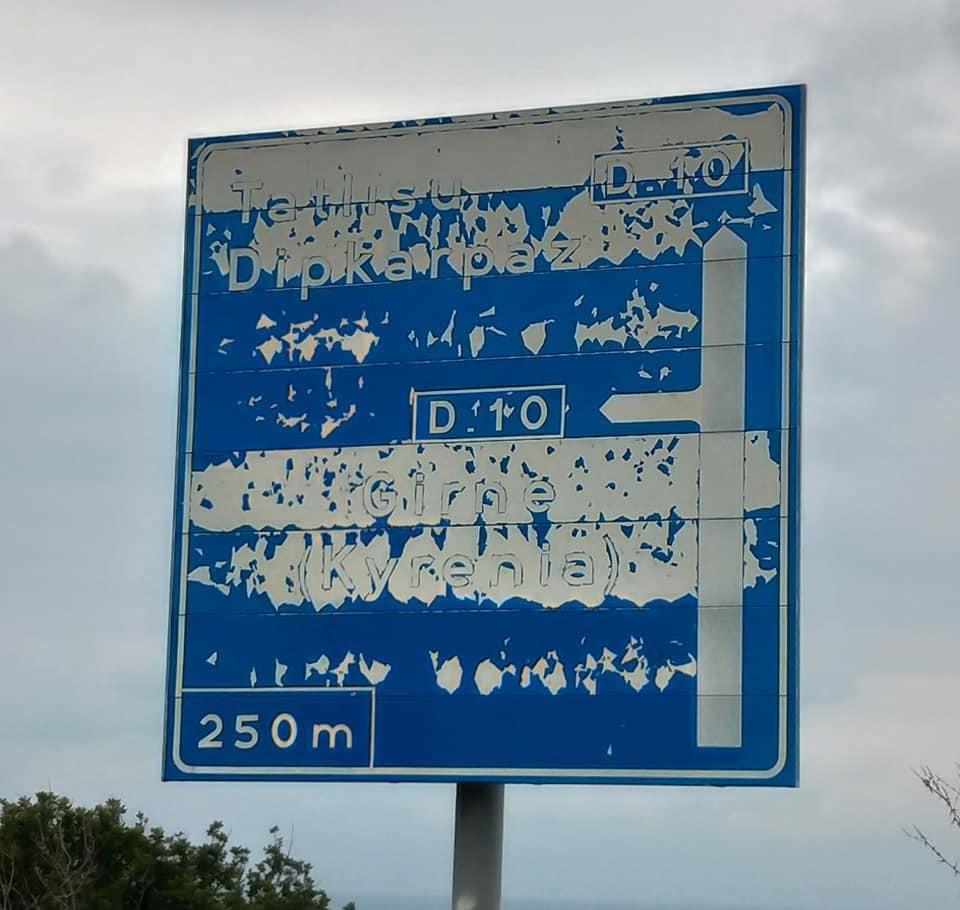 """""""Yol yoksa seyrüsefer yok""""  grubunda paylaşılan yol tabelaları galerisi resim 1"""