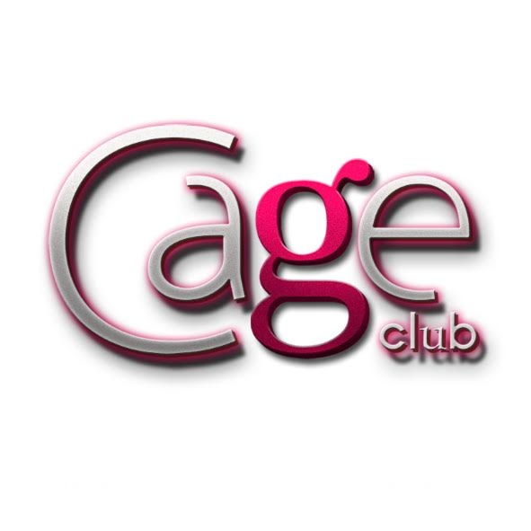 Cage patladı! galerisi resim 7
