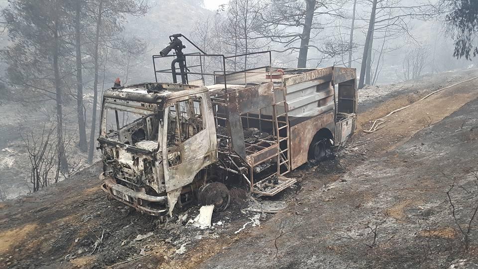 Yangın 2 can aldı. İşte Trodos'taki büyük yangından fotoğraflar galerisi resim 18