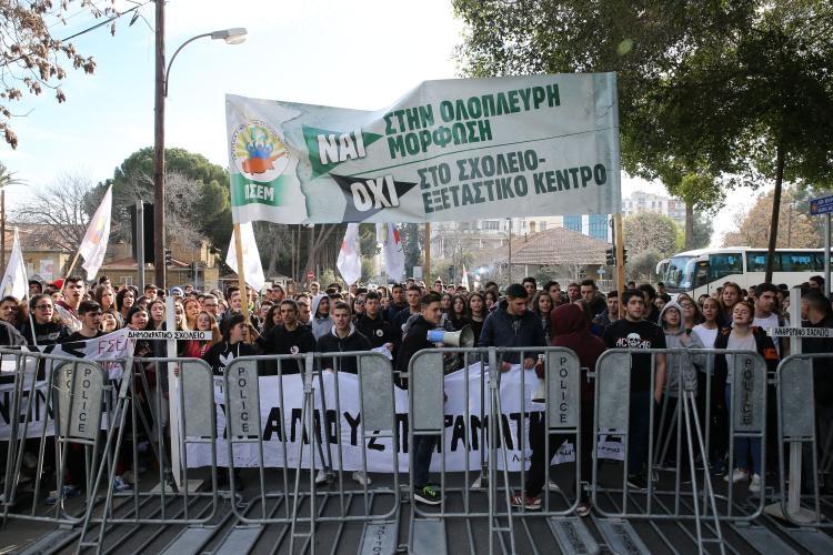 Fotoğraflarla güney Lefkoşa'daki öğrenci eylemi galerisi resim 10