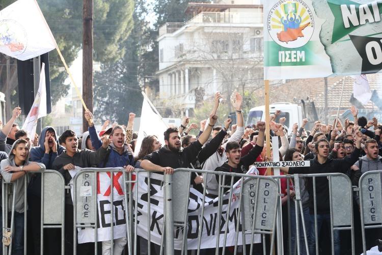 Fotoğraflarla güney Lefkoşa'daki öğrenci eylemi galerisi resim 14