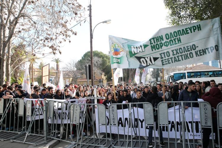 Fotoğraflarla güney Lefkoşa'daki öğrenci eylemi galerisi resim 16