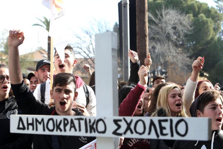 Fotoğraflarla güney Lefkoşa'daki öğrenci eylemi galerisi resim 8