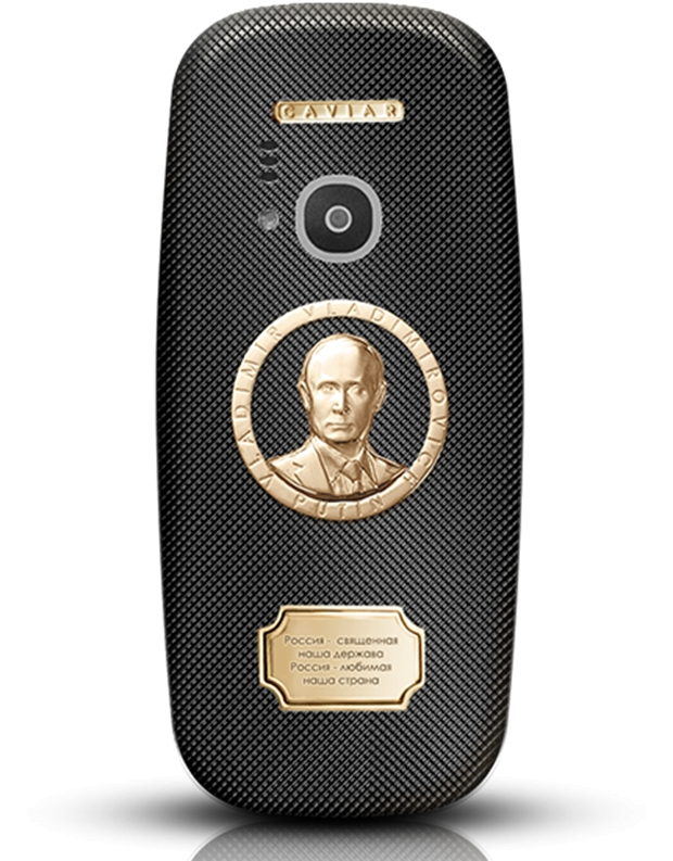 Putin'e özel Nokia 3310 galerisi resim 3