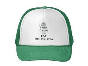 İşte Molehiyanın bilinmeyen 9 faydası!