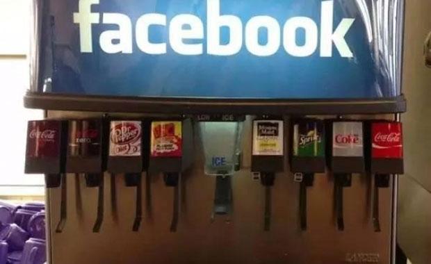 Facebook, Google gibi şirkettlerin mutfaklarını merak ediyor musunuz? galerisi resim 5