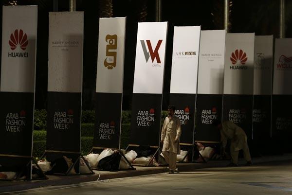 Suudi Arabistan'da ilk Moda Haftası başladı galerisi resim 12