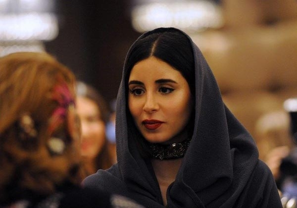Suudi Arabistan'da ilk Moda Haftası başladı galerisi resim 4