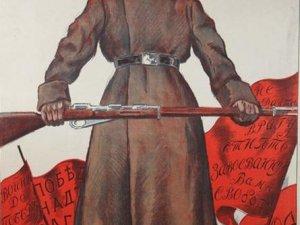 Ekim Devrimi: Devrimin ilk yıllarından 10 propaganda posteri