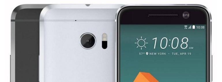 HTC 10 resmi olarak duyuruldu galerisi resim 1