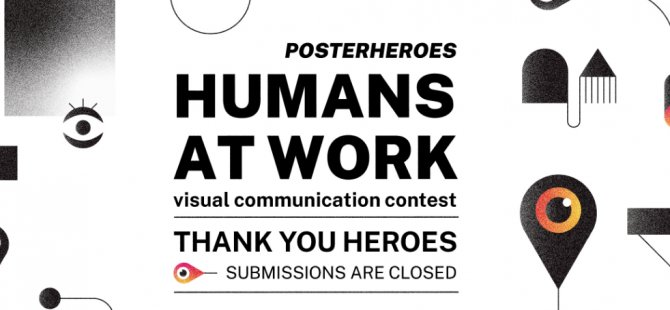 DAÜ'den büyük başarı... 3500 Poster arasında finale kalan ilk 40'da...
