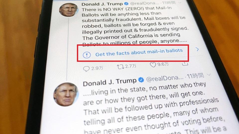Trump'tan Twitter'a tepki: Demokrat Partinin üçüncü kolu gibi çalışıyor