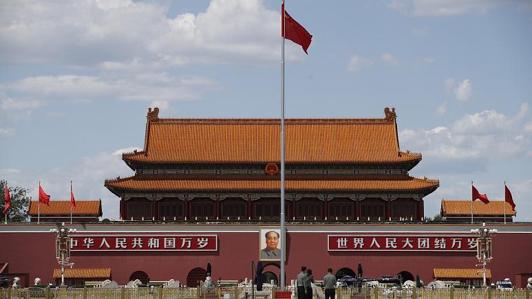 Çin Ulusal Halk Kongresi, Hong Kong'da uygulanacak güvenlik yasasını kabul etti