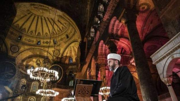 Ankara'dan Atina'ya 'Ayasofya yanıtı'