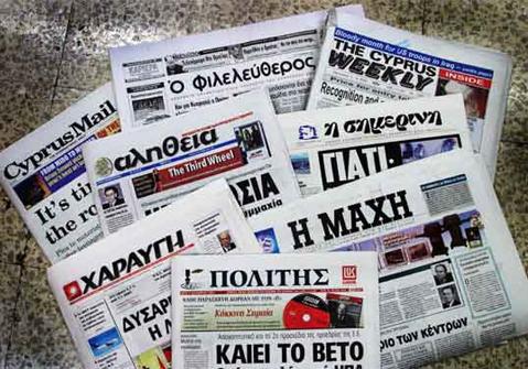Politis gazetesi Güzelyurt'ta yaşayan Kıbrıslı Türklerle konuştu