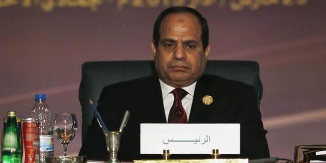 ABD'den Mısır'a büyük müjde!