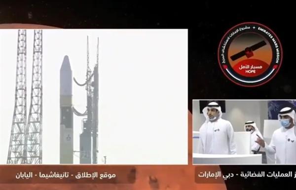 BAE Mars'a Gözlem Uydusu Gönderdi