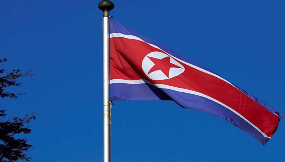 """Rapor: """"Kuzey Kore nükleer madde güvenliği alanında en kötü ülke"""""""
