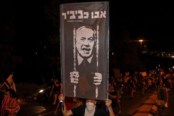 İsrail'de Başbakan Netanyahu'yu Protesto Gösterisinde 55 Gözaltı