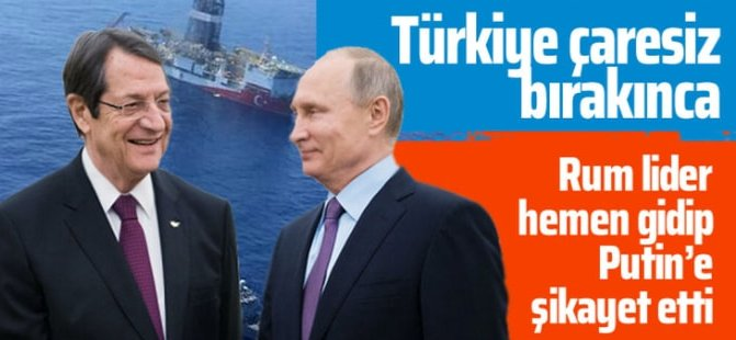 Rum lider, Doğu Akdeniz konusunda Putin'den yardım istedi