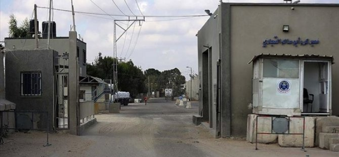 """Filistinli yetkili: """"İsrail, Gazze'ye gıda ve sağlık malzemesi hariç tüm ürünlerin girişini yasakladı"""""""