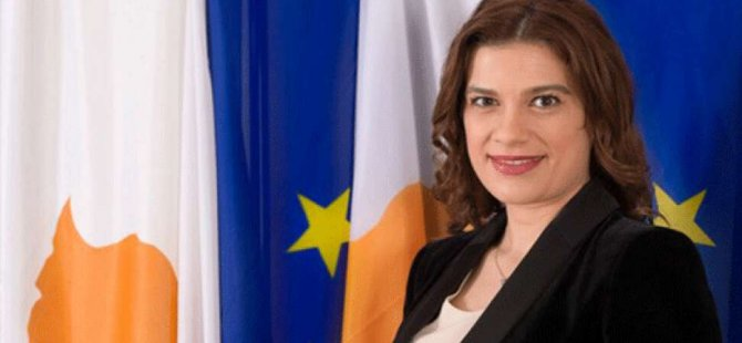 """Rum Enerji Bakanı Pilidu: """"EMGF Önemli Bir Girişim"""""""