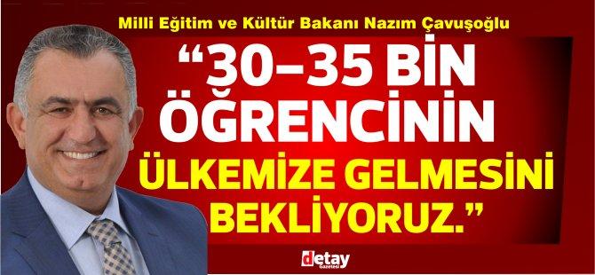"""Çavuşoğlu:""""Yüz yüze eğitime yeniden başlamanın heyecanını yaşıyoruz"""""""