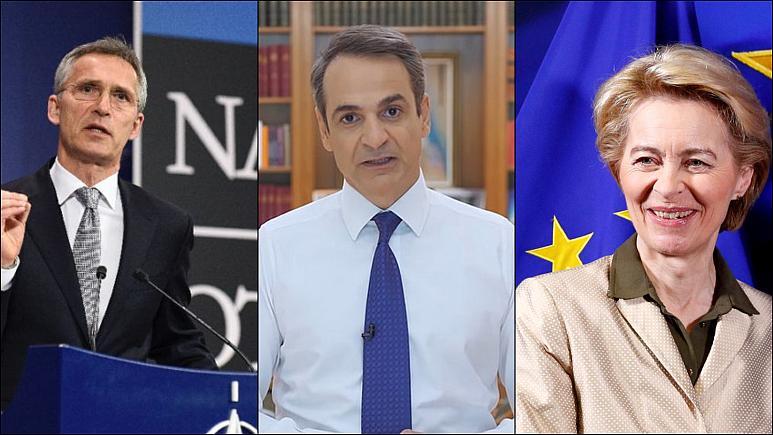İzmir depremi sonrası dünya liderlerinden Türkiye'ye destek mesajları
