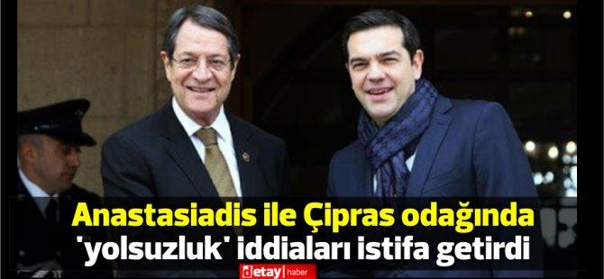 Güney Kıbrıs'ta Anastasiadis ile Çipras odağında 'yolsuzluk' iddiaları