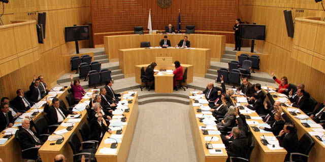 Güney Kıbrıs'ta nihai kararı parti başkanları verecek