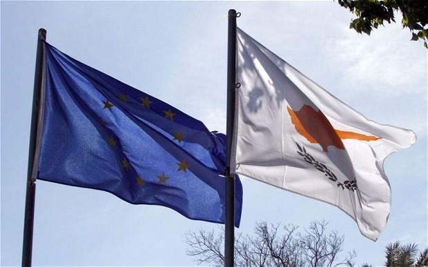Kıbrıs - Avrupa Yatırım Fonu arasında anlaşma imzalandı