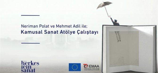 Το EMAA διοργανώνει εργαστήριο δημόσιας τέχνης