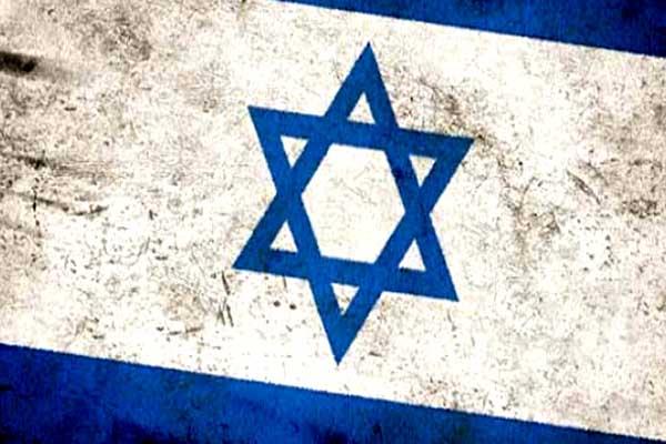"""İsrail'den Filistin mallarına """"Kudüs'te yasak"""""""