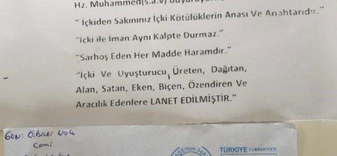 """Σε πολλές επαρχίες στην Τουρκία στο αλκοολούχο ποτό, το """"πωλώντας ποτό είναι καταραμένο"""" έστειλε γραπτές επιστολές!"""