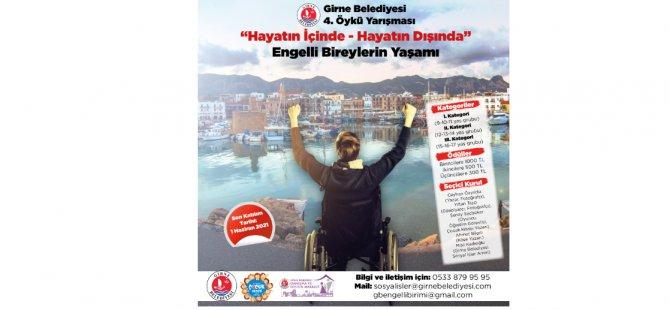 Girne Belediyesi Öykü Yarışması'nın Dördüncüsü Düzenleniyor