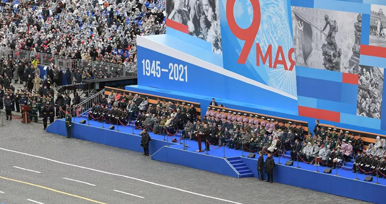 Moskova'da Nazilere karşı kazanılan Zafer'in 76. yılı kutlanıyor (Video)