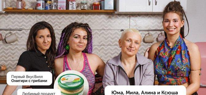 Rus Gıda Firması Vkusvill'in Lezbiyen Aileyi İçeren Reklamı Tartışma Konusu Oldu