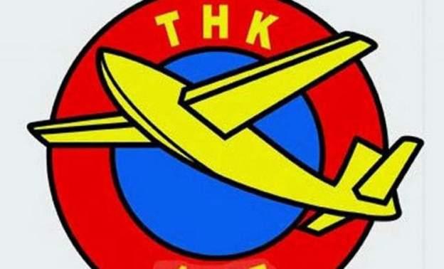 DDK raporu: THK envanterindeki 21 yangın söndürme uçağından 15'i gayri faal durumda