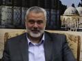 """Filistin'de """"milli mutabakat süreci"""" çalışmaları sürüyor"""
