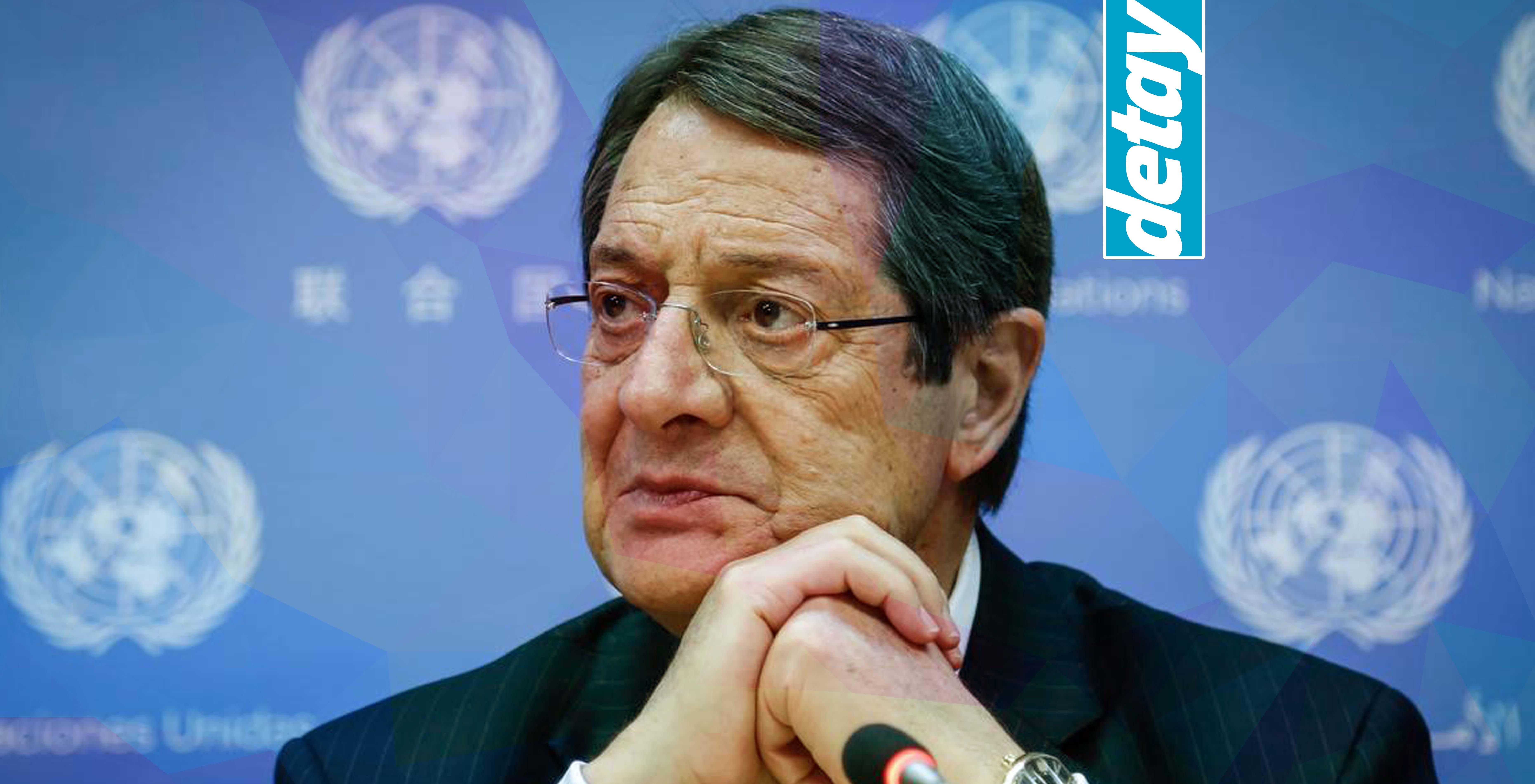"""Anastasiadis: """"Kimse Kırbıs Cumhuriyeti'ni tasfiye etmeyi hedeflemiyor"""""""