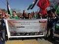 Gazze'de İsrail aleyhinde gösteri