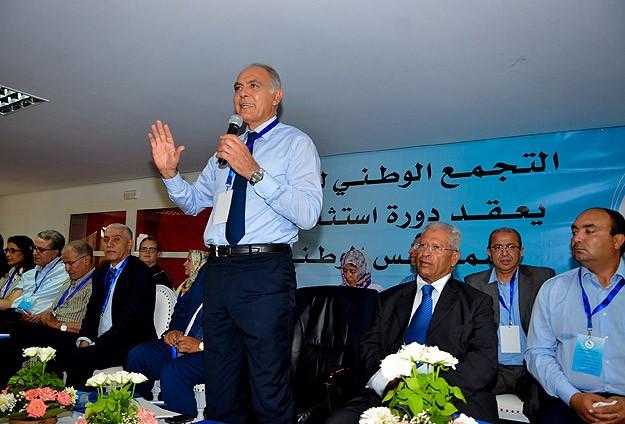 Fas muhalefeti koalisyon hükümetine katılacak