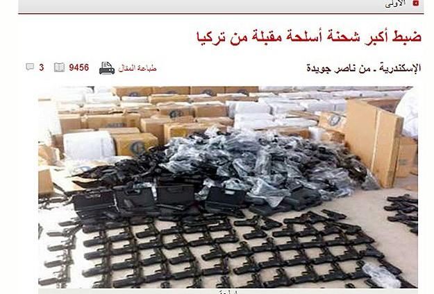 """El-Ehram'dan """"fotomontaj""""lı skandal"""