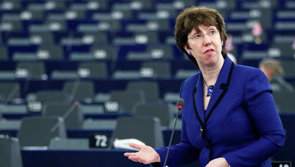 Catherine Ashton: Türk polisinin taktiği bizi kaygılandırıyor