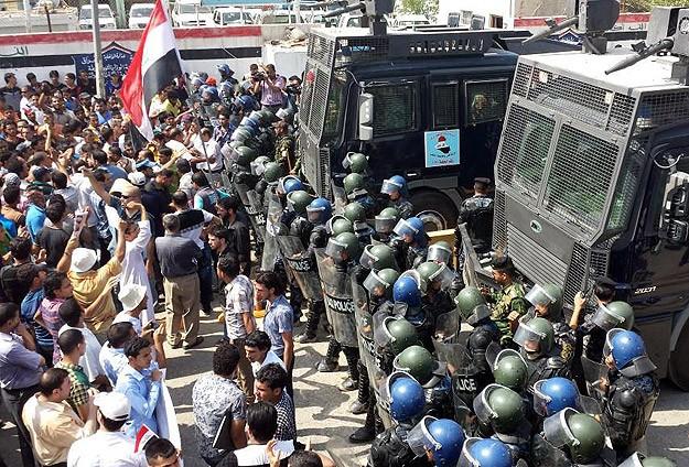 Irak'ta göstericilere polis müdahalesi