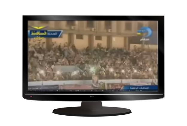 El-Hafız TV'nin yayın yetkisi durduruldu