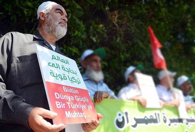 Filistinli lidere Kudüs'te gözaltı