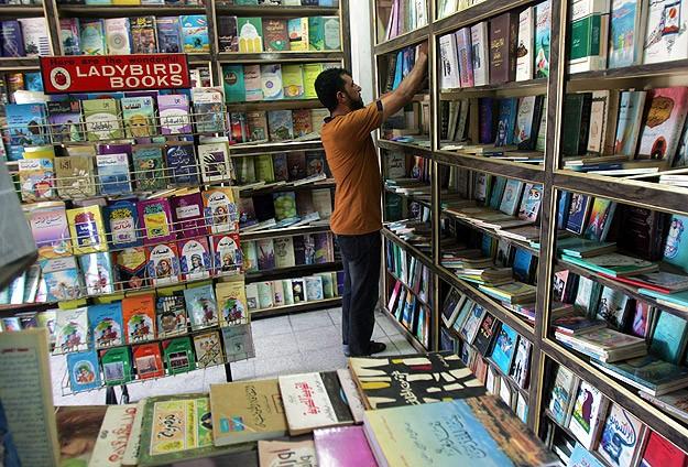 Gazze okuyamıyor