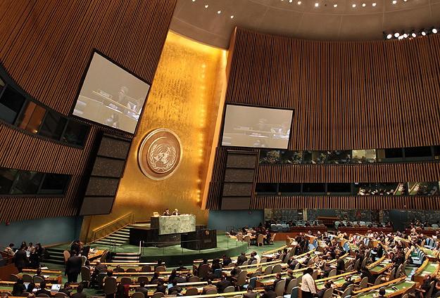 BM Genel Kurulu'nun 68. dönemi başladı